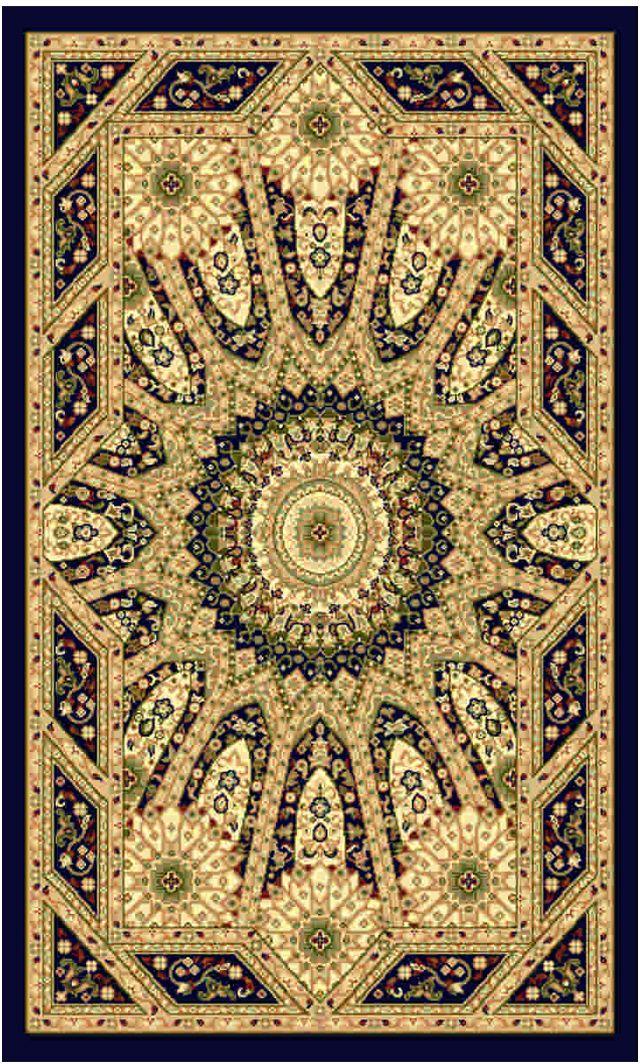 """Ковер """"Kamalak tekstil"""", прямоугольный, цвет: синий, 80 x 150 см. УК-0226"""