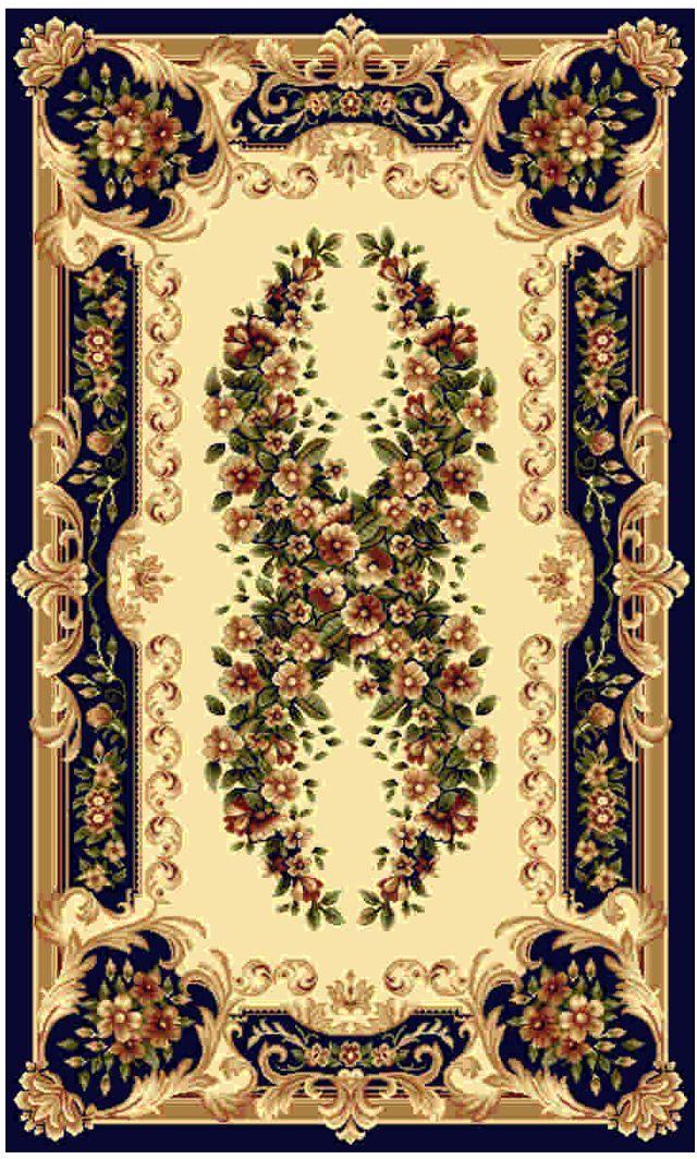 """Ковер """"Kamalak tekstil"""", прямоугольный, цвет: кремовый, 60 x 110 см. УК-0020"""