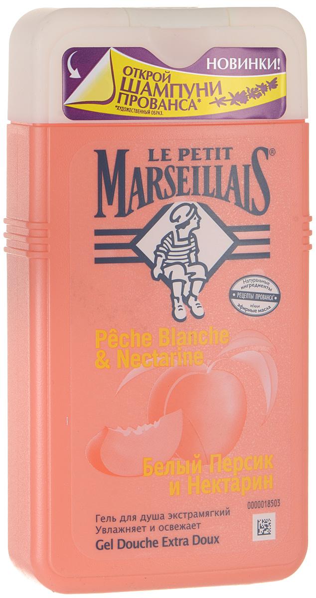 Le Petit Marseillais Гель для душа Белый персик и нектарин, 250 мл30340151