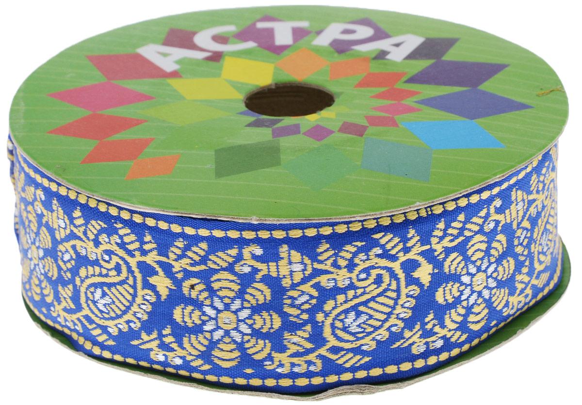 Тесьма декоративная Астра, цвет: синий, ширина 4 см, длина 16,4 м. 77033897703389Декоративная тесьма Астра выполнена из текстиля и оформлена оригинальным орнаментом. Такая тесьма идеально подойдет для оформления различных творческих работ таких, как скрапбукинг, аппликация, декор коробок и открыток и многое другое. Тесьма наивысшего качества и практична в использовании. Она станет незаменимым элементом в создании рукотворного шедевра. Ширина: 4 см. Длина: 16,4 м.