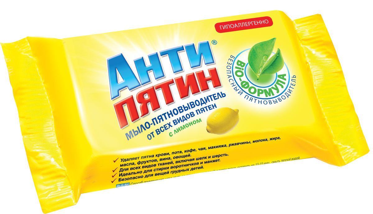 Мыло от пятен Антипятин, лимон, 90 гА0651Пятновыводитель в виде твердого мыла с ароматом лимона на основе натурального компонента – желчи. Удаляет все виды пятен, включая продуктов, фруктов, овощей, компотов, крахмала, фломастера, масляной краски, ржавчины, жира, масла, даже застарелые. Не вызывает раздражение кожи, не разрушает и не изменяет цвет и структуру ткани. Для всех видов тканей, включая шерсть, шелк, кожаные изделия. Эффективен даже при низких температурах.