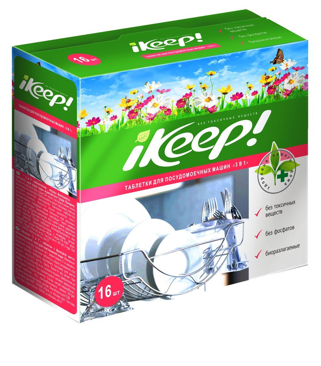 Таблетки для посудомоечной машины Ikeep 3 в 1, 16 штБТ006БЕЗ токсичных веществ, НЕ содержат фосфатов. Экологичные таблетки для посудомоечных машин. Формула с активным кислородом с добавлением энзимов (амилаза и протелаза) растворяет даже трудновыводимые засохшие остатки пищи любого происхождения. Средство не требует дополнительного применения ополаскивателя и соли. Содержит специальные добавки для смягчения воды и энзимы для растворения жиров и крахмала.