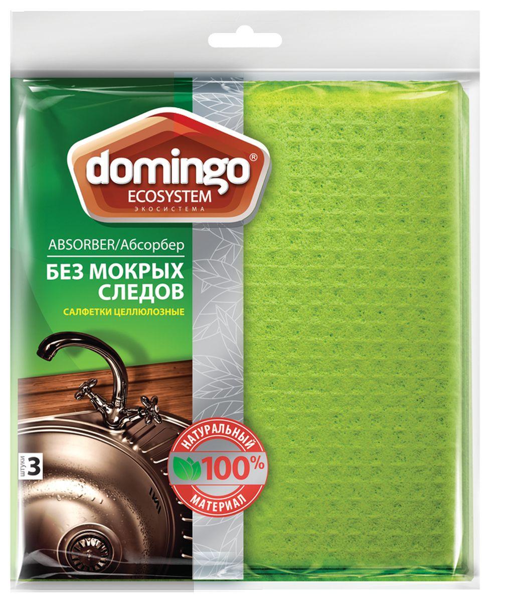 Салфетка для уборки Доминго Абсорбер, 18 х 20 см, 3 штС0102Идеальна для протирки стола и вокруг раковины: благодаря сцеплению с поверхностью вытирает чисто и насухо, не нужно использовать мокрую губку и сухое полотенце.