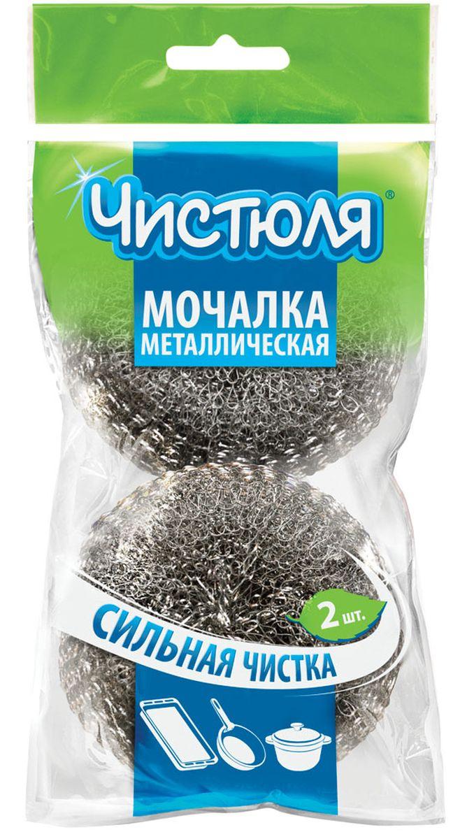 Мочалка металлическая Чистюля, 2 шт. ММ005ММ005Из хромированной стали. Более объемная за счет проволочного плетения. Идеальна для стойких загрязнений.