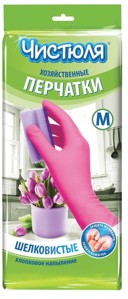 Перчатки хозяйственные Чистюля, латексные. Размер MХ1625 (M)Высококачественные перчатки из натурально прочного латекса. Имееют шелковистую фактуру, хлопковое напыление и рифление на ладоне: руки не скользят даже в мыльной воде. Перчатки совершенно безопасны при соприкосновении с пищевыми продуктами.