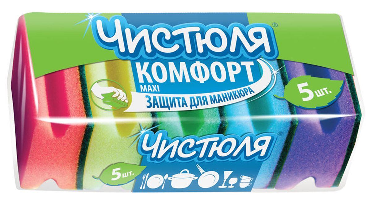 Губка для мытья посуды Чистюля Комфорт, с абразивным слоем, 65 х 85 х 43 см, 5 штП0303Губка с фаской для удобства захвата и для защиты маникюра. Качественный жесткий абразив. Губка сохраняет хорошую форму в течение всего срока службы.
