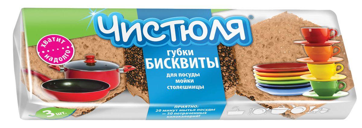 Губка для мытья посуды Чистюля Бисквит, 92 х 80 х 29 см, 3 штП0312Идеальны для антипригарных покрытий: черный чистящий слой – ретикулированный (сетчатый) поролон -деликатно очищает, не травмируя поверхность. За счет основного слоя из специального «бисквитного» крупнопористого поролона легко промываются от жира, пены, муки, молочных пенок и быстро сохнут.
