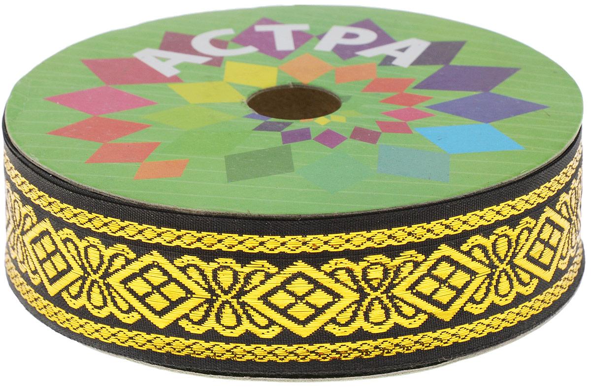 Тесьма декоративная Астра, цвет: черный, ширина 3 см, длина 32,8 м. 77033627703362_черный/золотоДекоративная тесьма Астра выполнена из текстиля и оформлена оригинальным орнаментом. Такая тесьма идеально подойдет для оформления различных творческих работ таких, как скрапбукинг, аппликация, декор коробок и открыток и многое другое. Тесьма наивысшего качества и практична в использовании. Она станет незаменимом элементов в создании рукотворного шедевра. Ширина: 3 см. Длина: 32,8 м.