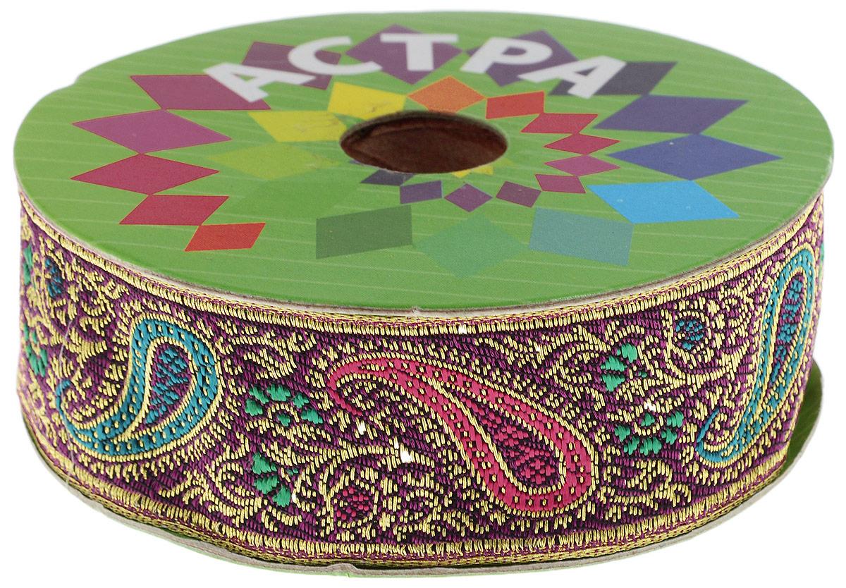 Тесьма декоративная Астра, цвет: фиолетовый (С16), ширина 3 см, длина 9 м. 77034237703423_C16Декоративная тесьма Астра выполнена из текстиля и оформлена оригинальным жаккардовым орнаментом. Такая тесьма идеально подойдет для оформления различных творческих работ таких, как скрапбукинг, аппликация, декор коробок и открыток и многое другое. Тесьма наивысшего качества и практична в использовании. Она станет незаменимым элементом в создании рукотворного шедевра.