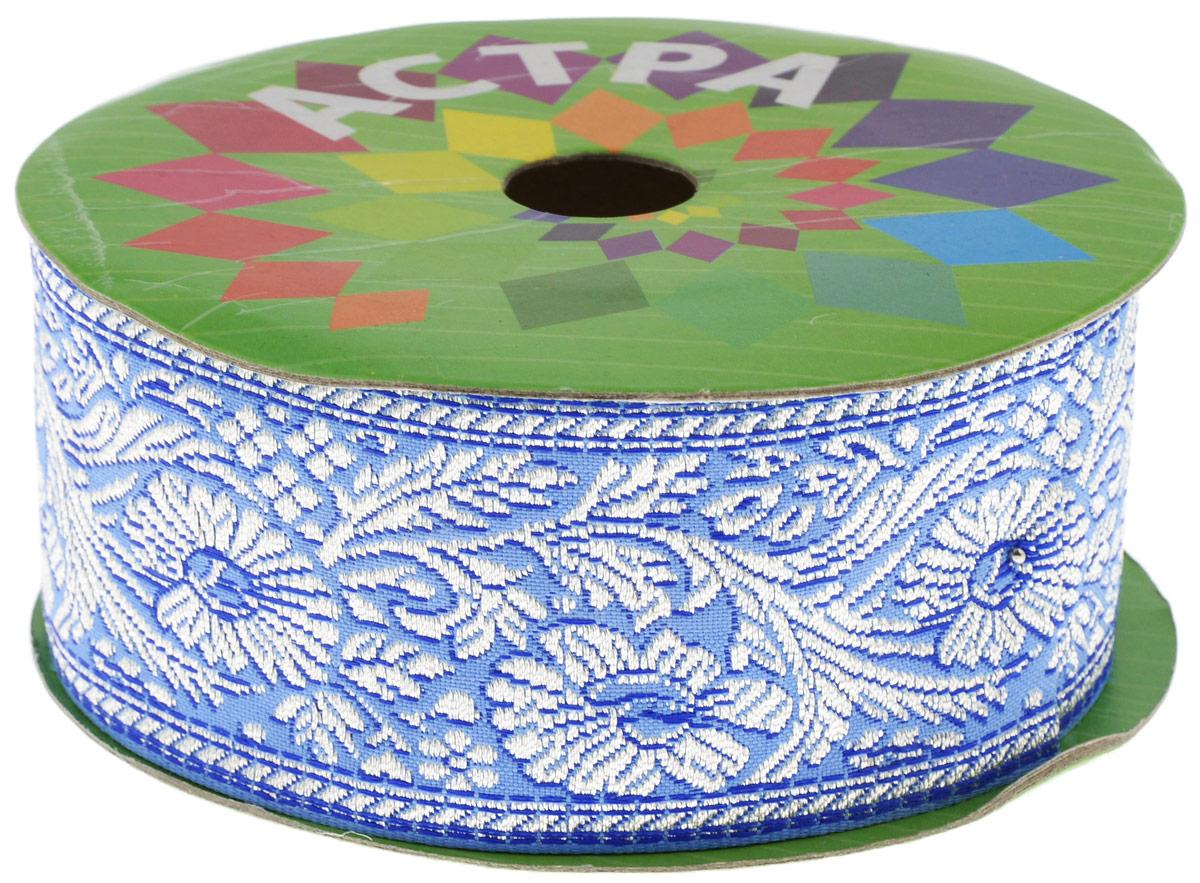 Тесьма декоративная Астра, цвет: синий (123), ширина 5 см, длина 16,5 м. 77034477703447_123Декоративная тесьма Астра выполнена из текстиля и оформлена оригинальным жаккардовым орнаментом. Такая тесьма идеально подойдет для оформления различных творческих работ таких, как скрапбукинг, аппликация, декор коробок и открыток и многое другое. Тесьма наивысшего качества и практична в использовании. Она станет незаменимым элементом в создании рукотворного шедевра. Ширина: 5 см. Длина: 16,5 м.