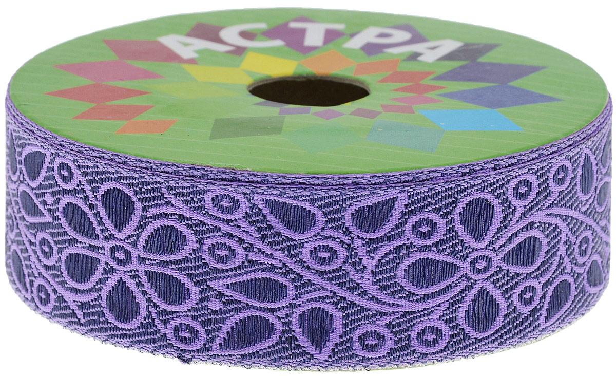 Тесьма декоративная Астра, цвет: фиолетовый (323/266), ширина 3 см, длина 9 м. 77034497703449_323/266Декоративная тесьма Астра выполнена из текстиля и оформлена оригинальным орнаментом. Такая тесьма идеально подойдет для оформления различных творческих работ таких, как скрапбукинг, аппликация, декор коробок и открыток и многое другое. Тесьма наивысшего качества и практична в использовании. Она станет незаменимым элементом в создании рукотворного шедевра. Ширина: 3 см. Длина: 9 м.