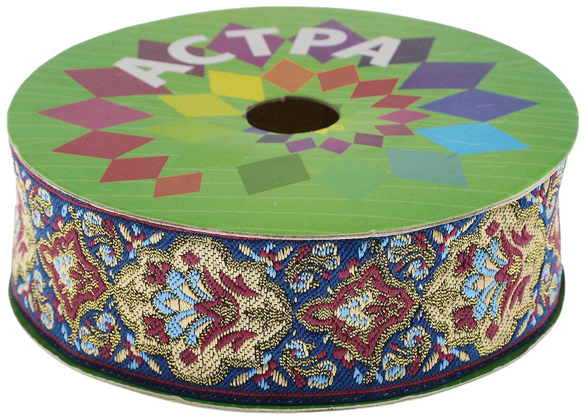 Тесьма декоративная Астра, цвет: синий (54D), ширина 4 см, длина 9 м. 77034587703458_54DДекоративная тесьма Астра выполнена из текстиля и оформлена оригинальным жаккардовым орнаментом. Такая тесьма идеально подойдет для оформления различных творческих работ таких, как скрапбукинг, аппликация, декор коробок и открыток и многое другое. Тесьма наивысшего качества и практична в использовании. Она станет незаменимым элементом в создании рукотворного шедевра. Ширина: 4 см. Длина: 9 м.