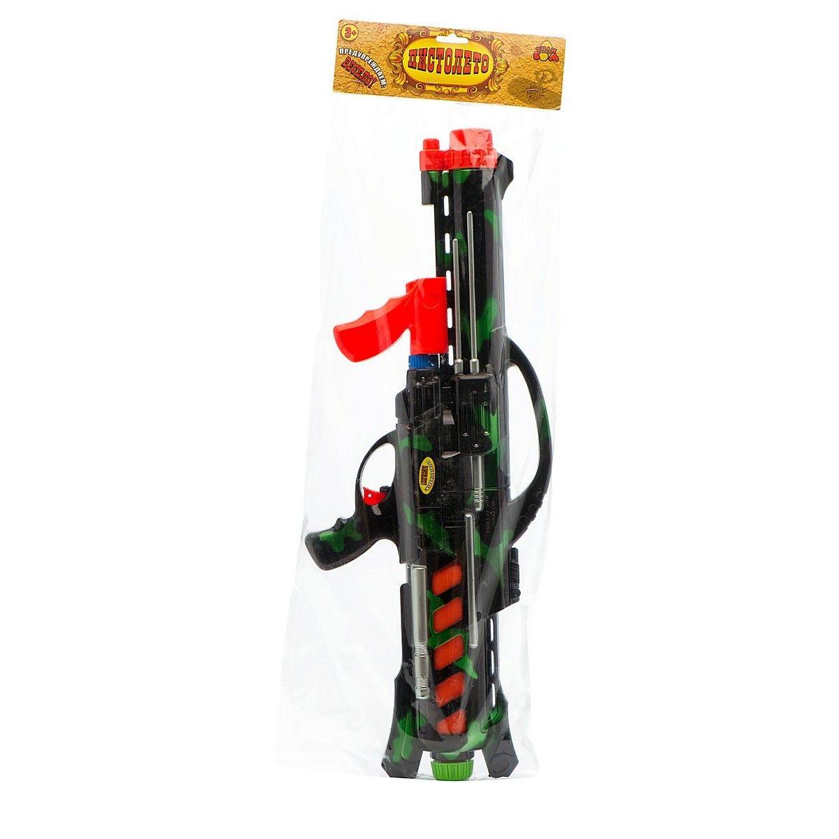 Тилибом Водный автомат военный с помпой 61,5 смТ80451Яркий водный пистолет, готовый стать прекрасным развлечением для вас и ваших детей в жаркий солнечный день лета. Для его использования не требуется много усилий - просто залейте в емкость воду, после чего пистолет готов стрельбе.