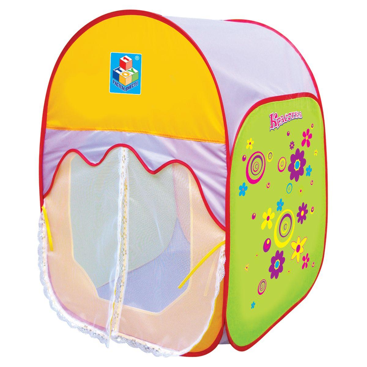 1TOY Детская игровая палатка в сумке Красотка