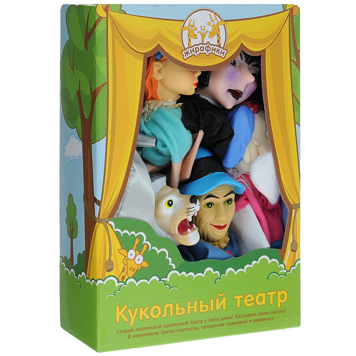 Жирафики Кукольный театр Волшебник Изумрудного города, 6 кукол68323Кукольный театр Жирафики Волшебник Изумрудного города - это веселая игра-театрализация для развития речи и логопедических занятий с детьми в возрасте от 3 лет. С помощью него вы с малышом сможете поставить несложные мини-спектакли на любой ровной поверхности. В комплект входят куклы, выполненные в виде героев сказки Волшебник Изумрудного города: Элли, Тотошки, Страшилы, Льва, Железного дровосека и Бастинды. Игрушки выполнены из приятных на ощупь текстильных материалов, головы - из пластика. Надевая куклу на руку, вы сможете показывать различные сценки из любимой сказки или собственные придуманные истории. Благодаря среднему размеру куклы легко надеваются как на детскую, так и на взрослую руку. В коробке вы найдете все необходимое для инсценировки сказки: шесть кукол, картонную декорацию в виде горы, а также инструкцию на русском языке с сокращенным текстом сказки и подробными методическими рекомендациями.