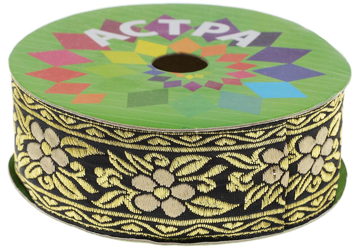 Тесьма декоративная Астра, цвет: черный, ширина 4 см, длина 8,2 м. 77033517703351Декоративная тесьма Астра выполнена из текстиля и оформлена оригинальным орнаментом. Такая тесьма идеально подойдет для оформления различных творческих работ таких, как скрапбукинг, аппликация, декор коробок и открыток и многое другое. Тесьма наивысшего качества и практична в использовании. Она станет незаменимым элементом в создании рукотворного шедевра. Ширина: 4 см. Длина: 8,2 м.