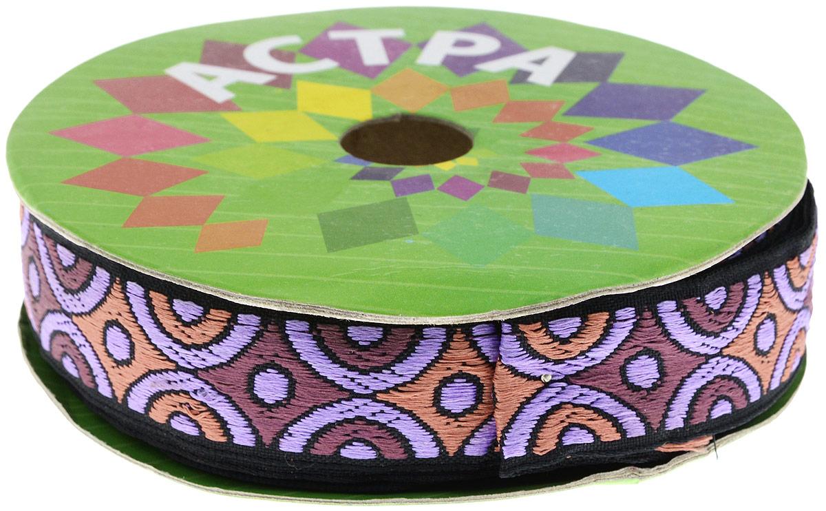 Тесьма декоративная Астра, цвет: сиреневый (2), ширина 2,5 см, длина 16,4 м. 77033127703312_2Декоративная тесьма Астра выполнена из текстиля и оформлена оригинальным орнаментом. Такая тесьма идеально подойдет для оформления различных творческих работ таких, как скрапбукинг, аппликация, декор коробок и открыток и многое другое. Тесьма наивысшего качества и практична в использовании. Она станет незаменимым элементом в создании рукотворного шедевра. Ширина: 2,5 см. Длина: 16,4 м.
