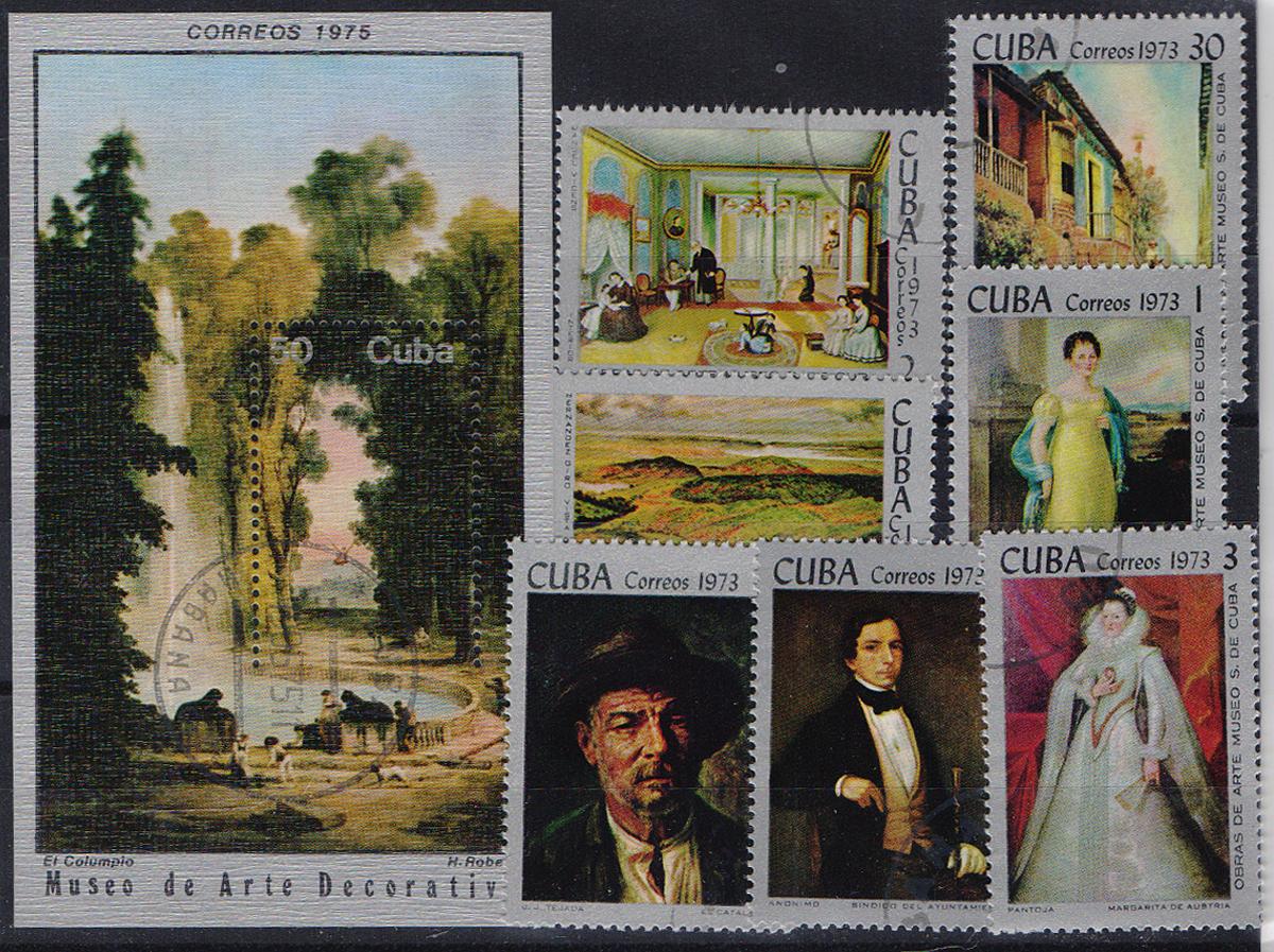 Комплект из почтового блока и 7 марок Из коллекции Музея Декоративного искусства. Куба, 1973 годМКСПБ 39-2016.25