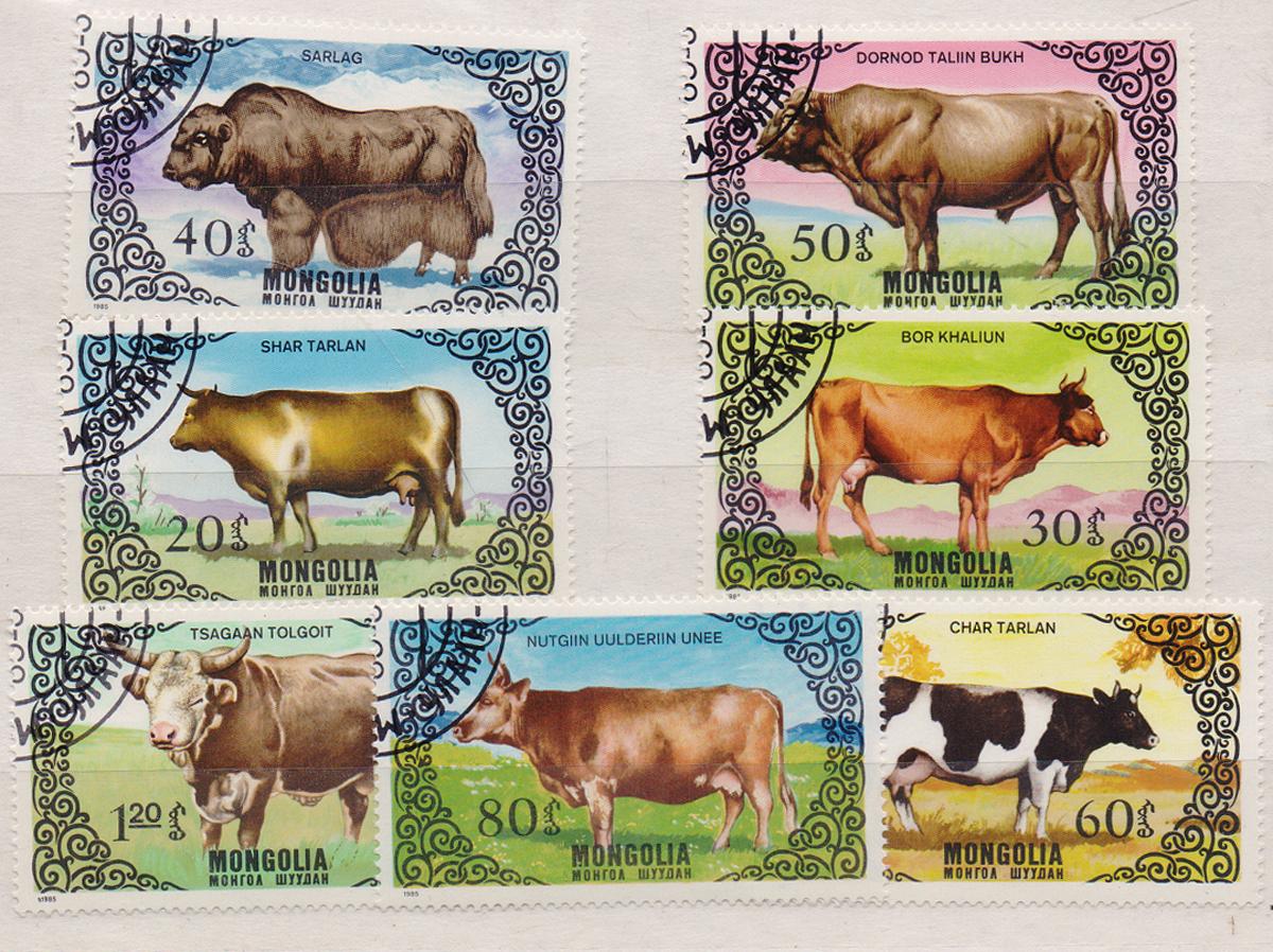 Комплект из 7 марок Крупный рогатый скот. Монголия, 1980 годМКСПБ 39-2016.09Комплект из 7 марок Крупный рогатый скот. Монголия, 1980 год. Размер марок: 3.2 х 5.5 см. Сохранность хорошая.