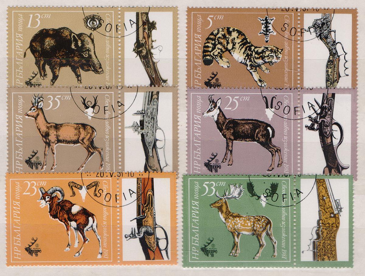 Комплект из 6 марок Лесные звери. Болгария, 1981 годМКСПБ 39-2016.05