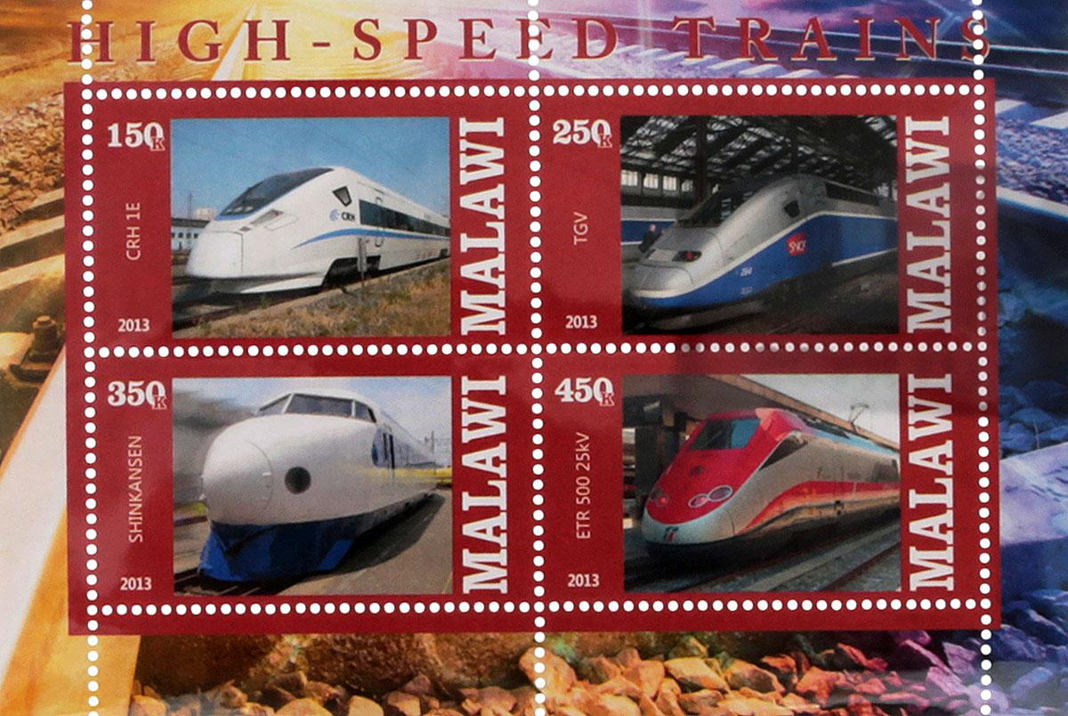 Почтовый блок в 4 марки Скоростные поезда. Малави, 2013 годМКСПБ 41-2016.37Почтовый блок в 4 марки Скоростные поезда. Малави, 2013 год. Размер блока: 7.3 х 10.7 см. Размер марок: 2.5 х 4.5 см. Сохранность хорошая.