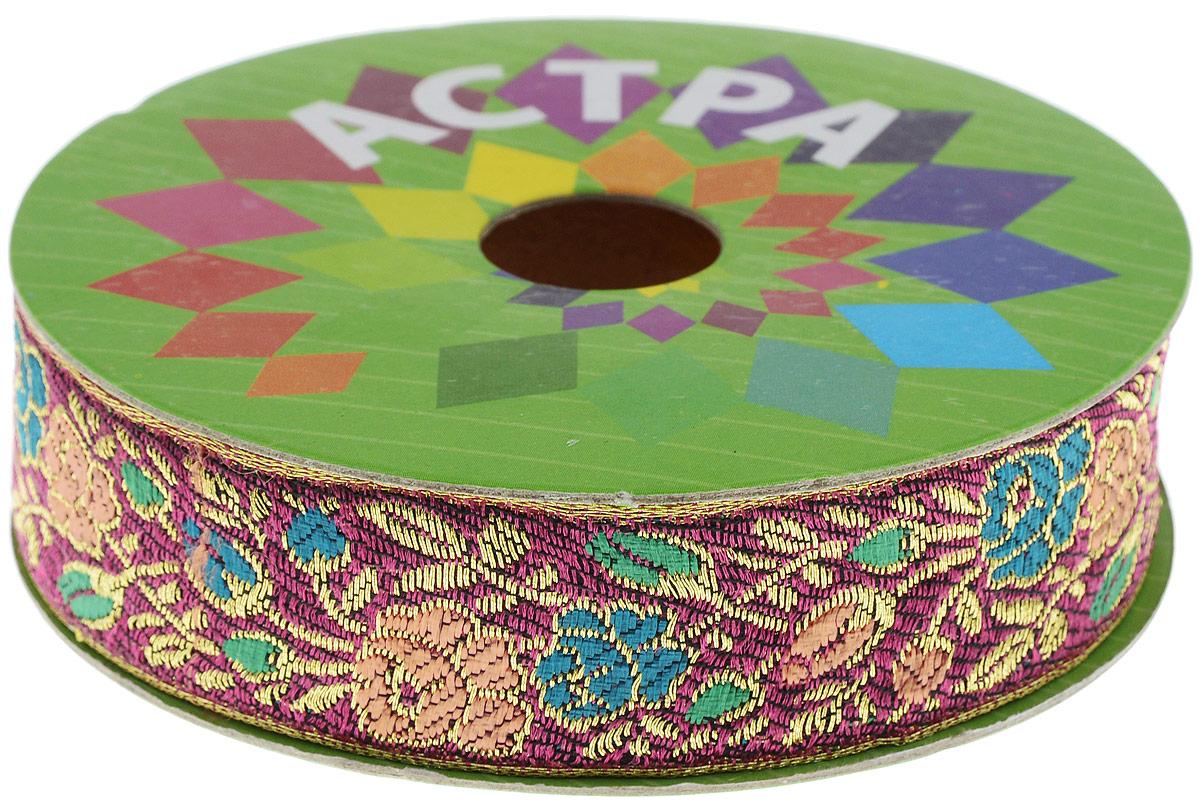 Тесьма декоративная Астра, цвет: сиреневый (С16), ширина 2,5 см, длина 9 м. 77034337703433_С16Декоративная тесьма Астра выполнена из текстиля и оформлена оригинальным орнаментом. Такая тесьма идеально подойдет для оформления различных творческих работ таких, как скрапбукинг, аппликация, декор коробок и открыток и многое другое. Тесьма наивысшего качества и практична в использовании. Она станет незаменимым элементом в создании рукотворного шедевра. Ширина: 2,5 см. Длина: 9 м.