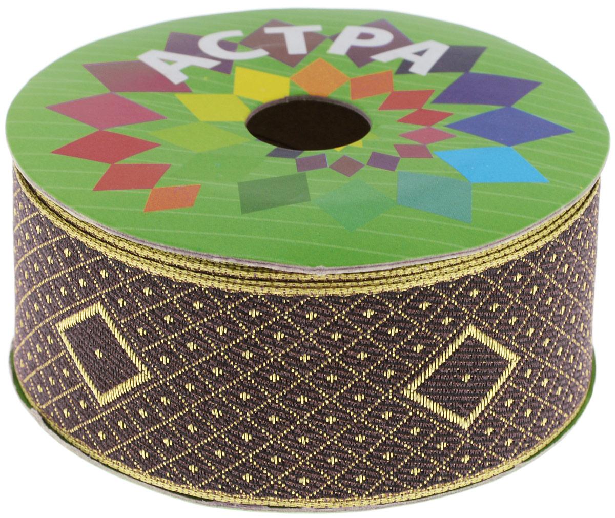 Тесьма декоративная Астра, цвет: фиолетовый (245), ширина 4 см, длина 9 м. 77034507703450_245Декоративная тесьма Астра выполнена из текстиля и оформлена оригинальным жаккардовым орнаментом. Такая тесьма идеально подойдет для оформления различных творческих работ таких, как скрапбукинг, аппликация, декор коробок и открыток и многое другое. Тесьма наивысшего качества и практична в использовании. Она станет незаменимым элементом в создании рукотворного шедевра. Ширина: 4 см. Длина: 9 м.