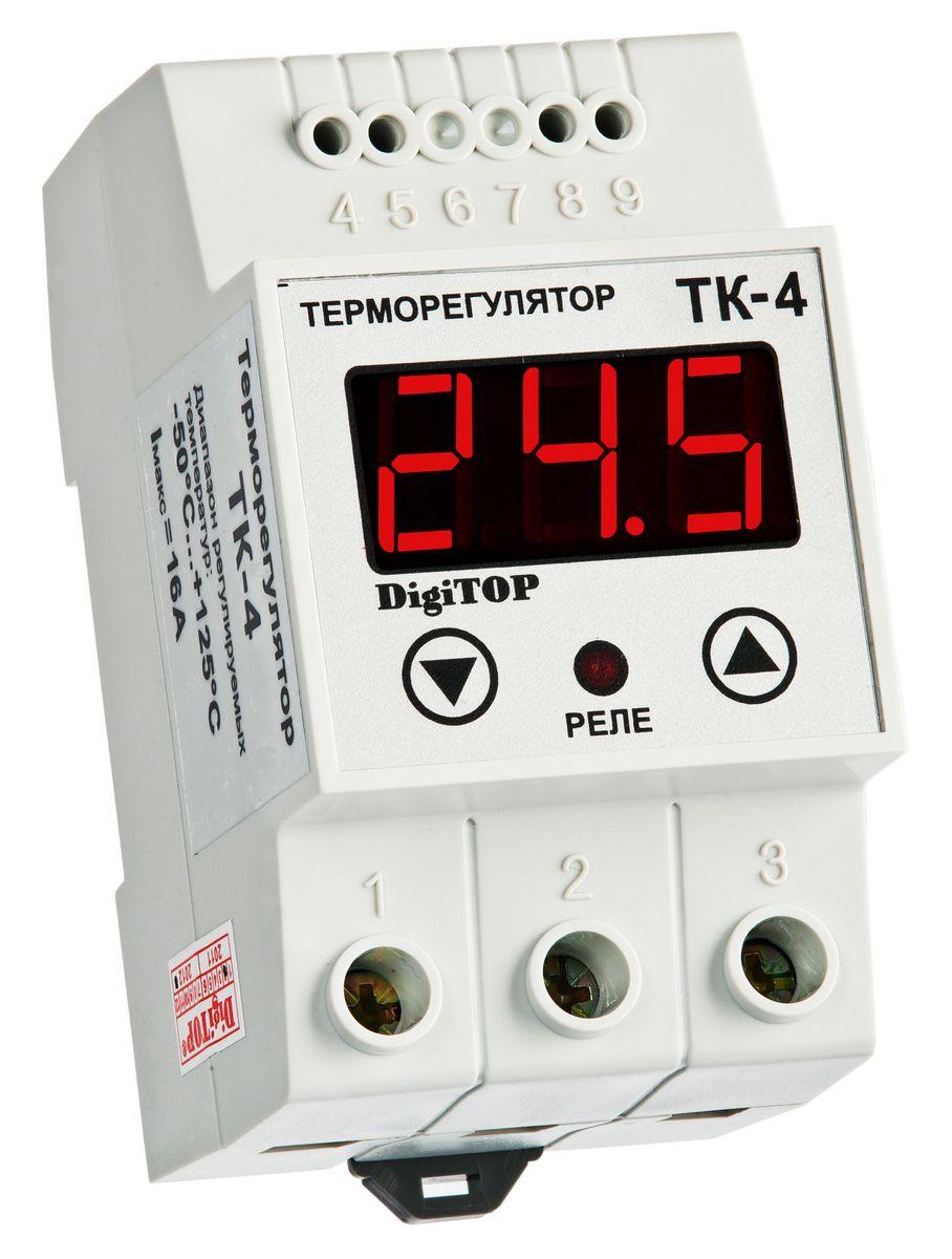 Терморегулятор DigiTOP ТК-400000000025Терморегулятор (Регулятор температуры) с одним датчиком температуры. Отслеживает температуру по одному каналу (датчику) с отображением ее текущего значения на цифровом светодиодном индикаторе. Максимум комфорта, максимум функциональности и универсальности по доступной цене. Для поддержания необходимой температуры пользователь устанавливает: - значение поддерживаемой температуры; - допустимое отклонение от нее (гистерезис); - режим работы (нагрев или охлаждение). Основные особенности: - Повышенная мощность исполнительных устройств. - Полностьюцифровое управление. - Одноканальный терморегулятор. - Индикация контролируемой температуры. - Два режима – нагрев или охлаждение. - Модульное исполнение для крепления на монтажный профиль TS-35 (DIN-рейку 35мм). - Датчик температуры – в комплекте. Терморегулятор (Регулятор температуры) ТК-4 позволяет работать практически с любыми бытовыми устройствами нагрева/охлаждения мощностью до 11 кВт.