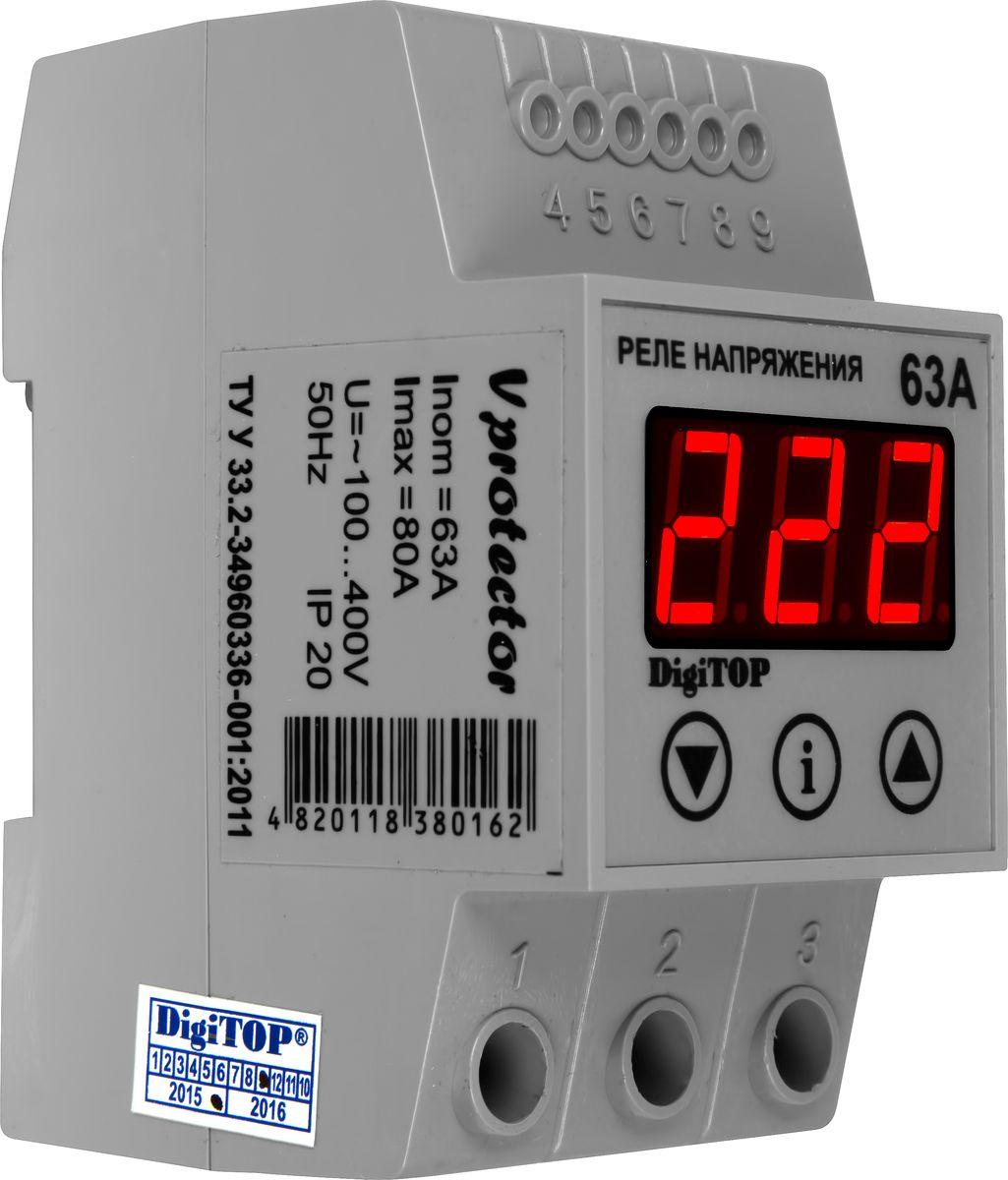 Реле напряжения DigiTOP Vp-63A00000000033Устройство защиты постоянно анализирует напряжение в сети и в случае выхода напряжения за установленные пределы происходит аварийное отключение потребителей. Для этого пользователь устанавливает необходимые верхний и нижний пределы напряжения и время, через которое РЕЛЕ НАПРЯЖЕНИЯ подключит нагрузку, после нормализации напряжения. Задержка на включение необходима для холодильников, кондиционеров, для которых неприемлемы кратковременные отключения питания. Основные особенности: - Полностью цифровое управление. - Табло индикации действующего значения напряжения. - Автоматическое включение нагрузки после нормализации напряжения. - Программируемая задержка на включение. - Программируемые значения верхнего и нижнего предела отключения напряжения. - Сброс значений на заводские установки. - Модульное исполнение для крепления на монтажный профиль TS-35 (DIN-рейку 35мм).