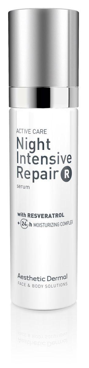 Aesthetic Dermal Ночная интенсивная восстанавливающая сыворотка с Ресвератролом, 50 млSO-15RУвлажняющая и ревитализирующая сыворотка восстанавливает кожу во время ночного сна, замедляет и помогает предотвратить проявление признаков старения. Содержит ресвератрол и виниферин из экстракта винограда, которые помогают устранить последствия от воздействия внешних агрессивных факторов, и увлажняющий комплекс длительного (24-часового) действия, благодаря которому утром кожа выглядит свежей, сияющей и более молодой. Продукт дерматологически тестирован. Показания:Подходит для всех типов кожи в любом возрасте. Не содержит парабенов и красителей. Противопоказания: Аллергия на какой-либо компонент продукта.