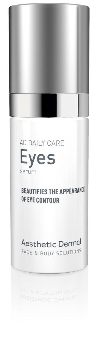 Aesthetic Dermal Сыворотка для кожи вокруг глаз, 15 млSO-152Активное средство для улучшения состояния кожи вокруг глаз. Быстро впитывается, имеет приятный аромат и нежирную текстуру геля. Заметно разглаживает кожу, делает ее более эластичной, улучшает тон. Обеспечивает антиоксидантный эффект и уменьшает проявление мешков под глазами, устраняя застойные явления (отеки век). Не содержит парабенов.