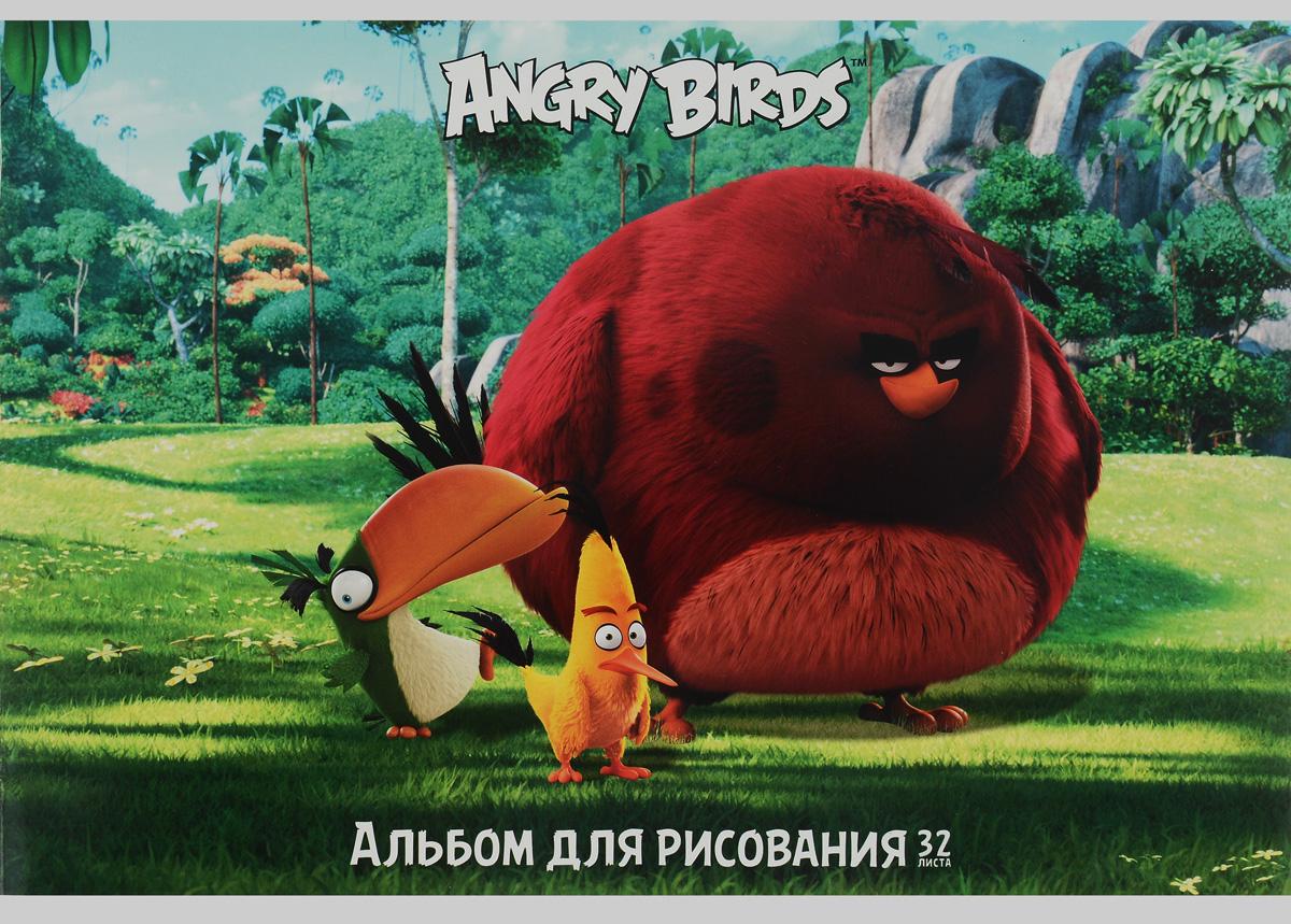 Hatber Альбом для рисования Angry Birds 32 листа 1531232А4В_15312Альбом для рисования Hatber Angry Birds непременно порадует маленького художника и вдохновит его на творчество. Альбом изготовлен из белоснежной бумаги с яркой обложкой из плотного картона, оформленной изображением героев популярной игры Angry Birds. Внутренний блок альбома состоит из 32 листов бумаги. Способ крепления - металлические скрепки. Высокое качество бумаги позволяет рисовать в альбоме карандашами, фломастерами, акварельными и гуашевыми красками.