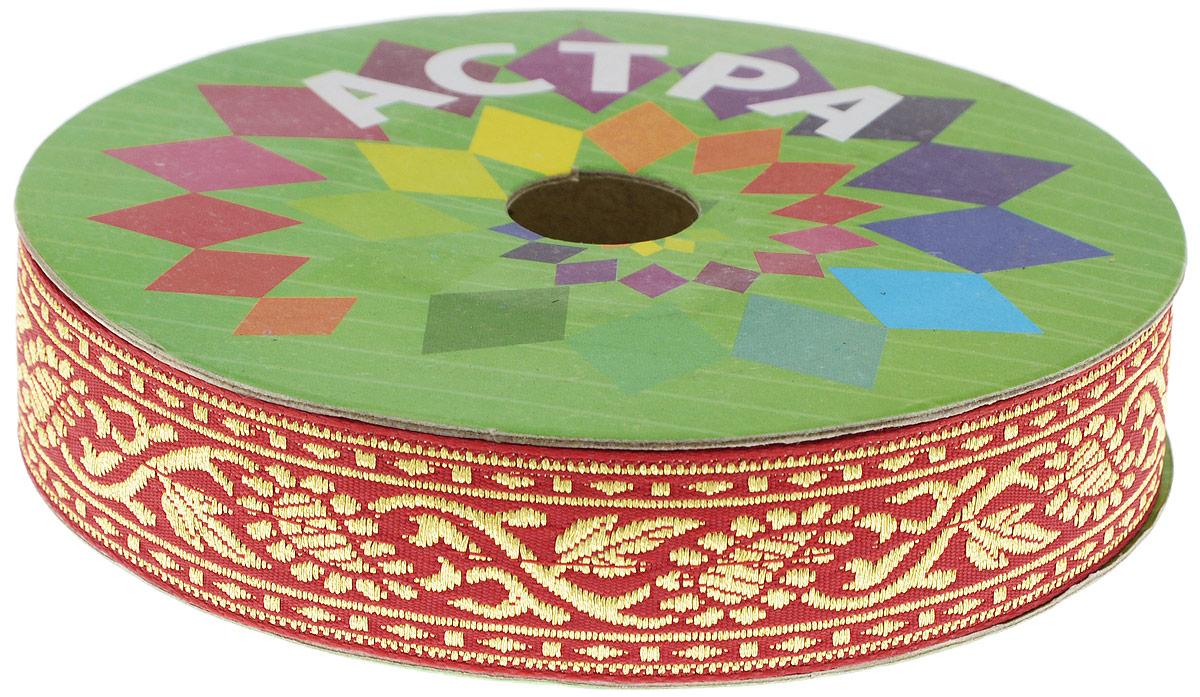 Тесьма декоративная Астра, цвет: красный, ширина 2,5 см, длина 16,4 м. 77034087703408Декоративная тесьма Астра выполнена из текстиля и оформлена оригинальным орнаментом. Такая тесьма идеально подойдет для оформления различных творческих работ таких, как скрапбукинг, аппликация, декор коробок и открыток и многое другое. Тесьма наивысшего качества и практична в использовании. Она станет незаменимым элементом в создании рукотворного шедевра. Ширина: 2,5 см. Длина: 16,4 м.