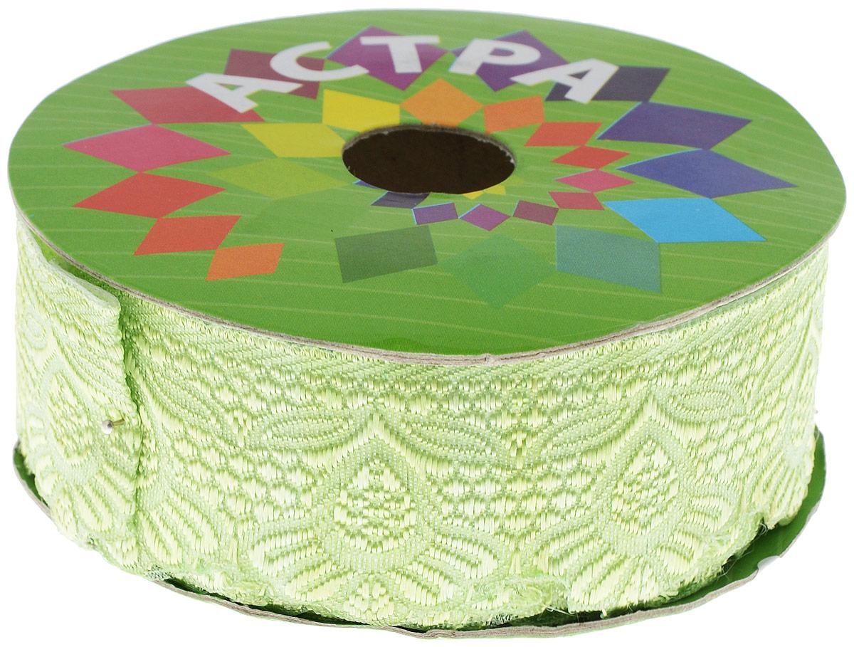 Тесьма декоративная Астра, цвет: салатовый (9), ширина 3,5 см, длина 9 м. 77034447703444_9Декоративная тесьма Астра выполнена из текстиля и оформлена оригинальным жаккардовым орнаментом. Такая тесьма идеально подойдет для оформления различных творческих работ таких, как скрапбукинг, аппликация, декор коробок и открыток и многое другое. Тесьма наивысшего качества и практична в использовании. Она станет незаменимым элементом в создании рукотворного шедевра. Ширина: 3,5 см. Длина: 9 м.