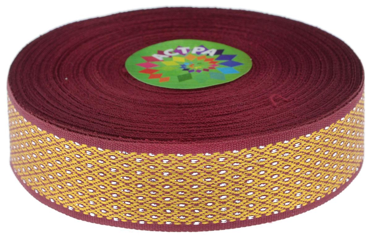Тесьма декоративная Астра, цвет: бордовый, золотистый, 25 м х 2,5 см. 77034187703418_27Изысканная декоративная тесьма Астра выполнена из высококачественного текстиля с орнаментом. Декоративная тесьма очень широко используется для украшения различных изделий, аксессуаров, штор, предметов одежды, кукол. Тесьма высокого качества. Она практична в использовании, так как выдерживает стирку при температуре 60°С. А изобилие дизайнов просто потрясает!