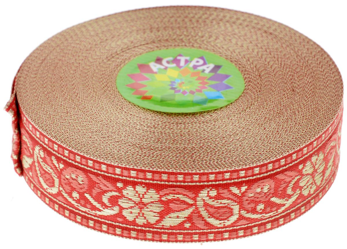 Тесьма декоративная Астра, цвет: красный, золотой, ширина 2,5 см, длина 16,4 м7703326_1Декоративная тесьма Астра выполнена из текстиля и оформлена оригинальным орнаментом. Такая тесьма идеально подойдет для оформления различных творческих работ таких, как скрапбукинг, аппликация, декор коробок и открыток и многое другое. Тесьма наивысшего качества и практична в использовании. Она станет незаменимым элементом в создании рукотворного шедевра. Ширина: 2,5 см. Длина: 16,4 м.