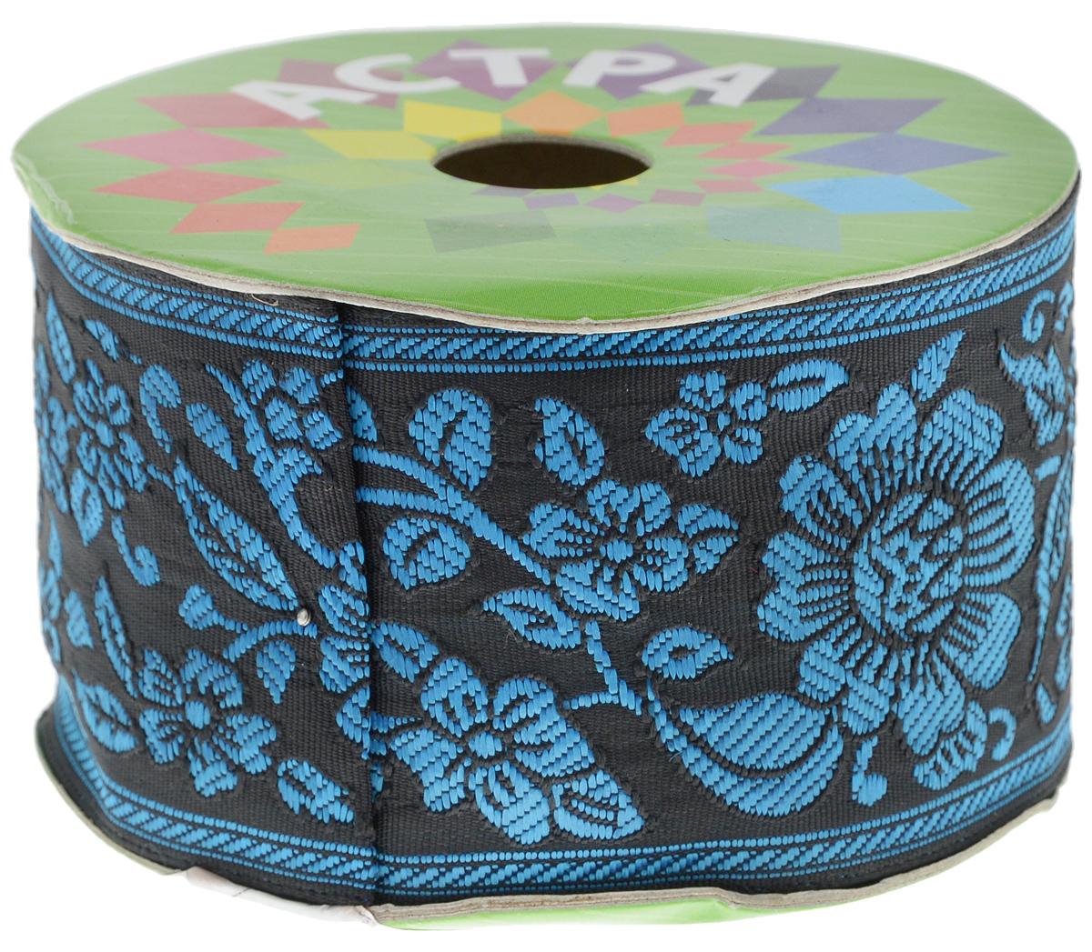 Тесьма декоративная Астра, цвет: голубой (72), ширина 6 см, длина 9 м. 77034307703430_72Декоративная тесьма Астра выполнена из текстиля и оформлена оригинальным жаккардовым орнаментом. Такая тесьма идеально подойдет для оформления различных творческих работ таких, как скрапбукинг, аппликация, декор коробок и открыток и многое другое. Тесьма наивысшего качества и практична в использовании. Она станет незаменимым элементом в создании рукотворного шедевра. Ширина: 6 см. Длина: 9 м.