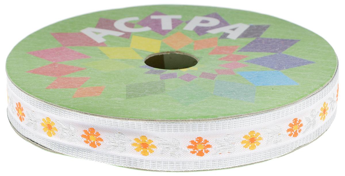 Тесьма декоративная Астра, цвет: белый, ширина 1,8 см, длина 16,4 м. 7703263_47703263_4Декоративная тесьма Астра выполнена из текстиля и оформлена оригинальным орнаментом. Такая тесьма идеально подойдет для оформления различных творческих работ таких, как скрапбукинг, аппликация, декор коробок и открыток и многое другое. Тесьма наивысшего качества и практична в использовании. Она станет незаменимом элементов в создании рукотворного шедевра. Ширина: 1,8 см. Длина: 16,4 м.