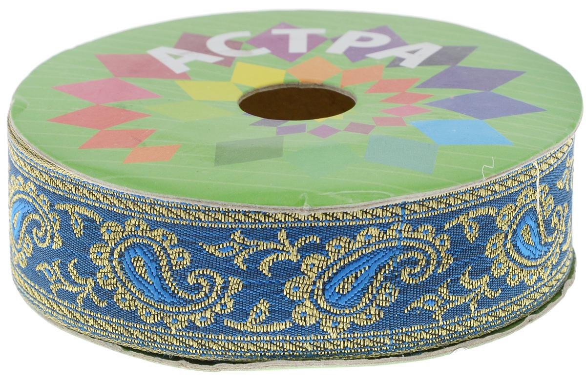 Тесьма декоративная Астра, цвет: голубой (52), ширина 3 см, длина 9 м. 77034487703448_52Декоративная тесьма Астра выполнена из текстиля и оформлена оригинальным орнаментом. Такая тесьма идеально подойдет для оформления различных творческих работ таких, как скрапбукинг, аппликация, декор коробок и открыток и многое другое. Тесьма наивысшего качества и практична в использовании. Она станет незаменимым элементом в создании рукотворного шедевра. Ширина: 3 см. Длина: 9 м.
