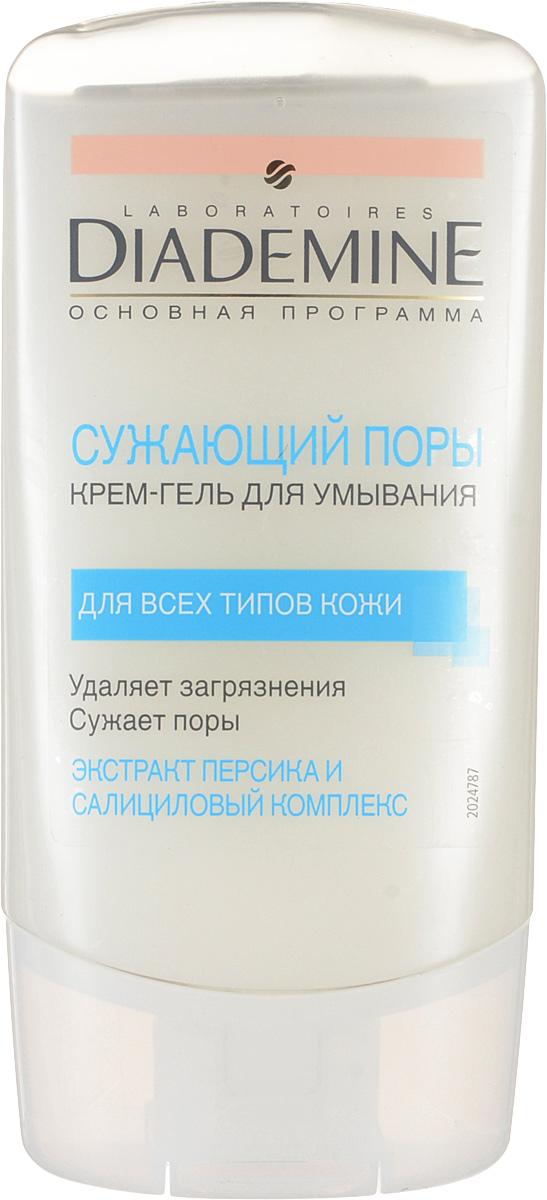 Diademine Крем-гель для умывания, сужающий поры, для всех типов кожи, 150 мл9430521Крем-гель Diademine для умывания с экстрактом персика и салициловой кислотой: тщательно очищает кожу от загрязнений и макияжа поддерживая ее водный баланс. Кожа становится более гладкой и ухоженной поры заметно сокращаются.