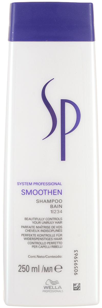 Wella SP Шампунь для гладкости волос Smoothen Shampoo, 250 мл81387555Шампунь для гладкости волос Wella SP Smoothen Shampoo имеет в основе активный кашемировый комплекс, для сглаживания непослушных и курчавых волос. Шампунь прекрасно ухаживает за волосами, разглаживает их структуру и поверхность, сохраняя гладкость, эластичность и упругость волос, обеспечивая им эффективную защиту от чрезмерной влаги. Активный кашемировый комплекс питает и разглаживает волосы, придает им шелковистость, способствует блеску, восстановлению структуры волокон, защищая от негативных влияний внешней среды. Рекомендуется для всех типов, от слегка поврежденных и нормальных до сильных волос.