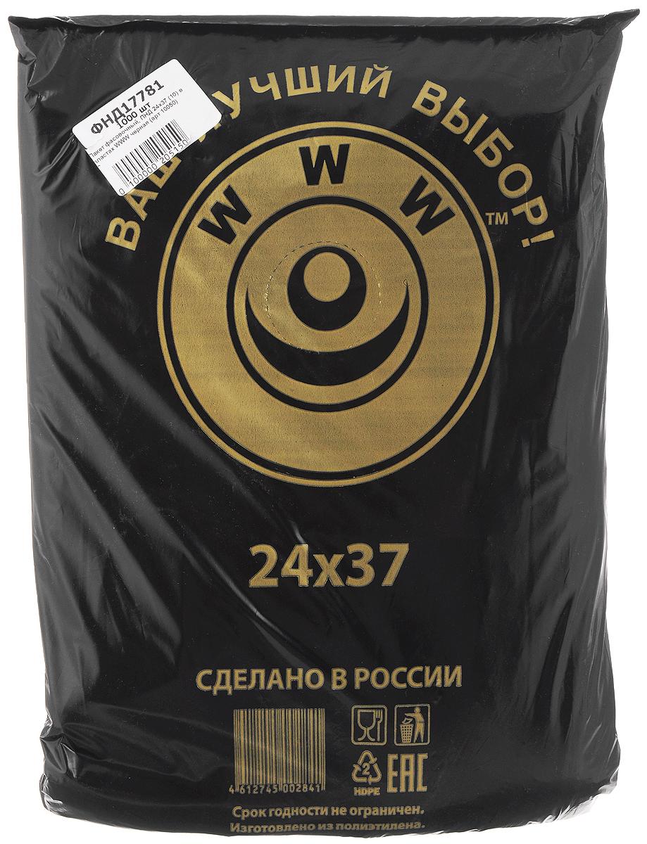 Пакет фасовочный Артпласт WWW, 24 х 37 см, 1000 штФНД17781Фасовочные пакеты Артпласт WWW - это пакеты без ручек, выполненные из ПНД (полиэтилена низкого давления). Такие пакеты являются практичными, экономичными и простыми. Фасовочные пакеты в основном используются для упаковки различных пищевых продуктов, а также упаковки некоторых видов товаров непродовольственной группы. Пакеты упакованы в пласт черного цвета с надписью: WWW (Ваш Лучший Выбор). Размер пакетов: 24 х 37 см.