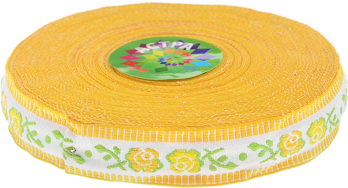 Тесьма декоративная Астра, цвет: желтый (3), ширина 1,8 см, длина 16,4 м. 77032667703266_3Декоративная тесьма Астра выполнена из жаккарда и оформлена оригинальным орнаментом. Такая тесьма идеально подойдет для оформления различных творческих работ таких, как скрапбукинг, аппликация, декор коробок и открыток и многое другое. Тесьма наивысшего качества практична в использовании. Она станет незаменимым элементом в создании рукотворного шедевра. Ширина: 1,8 см. Длина: 16,4 м.
