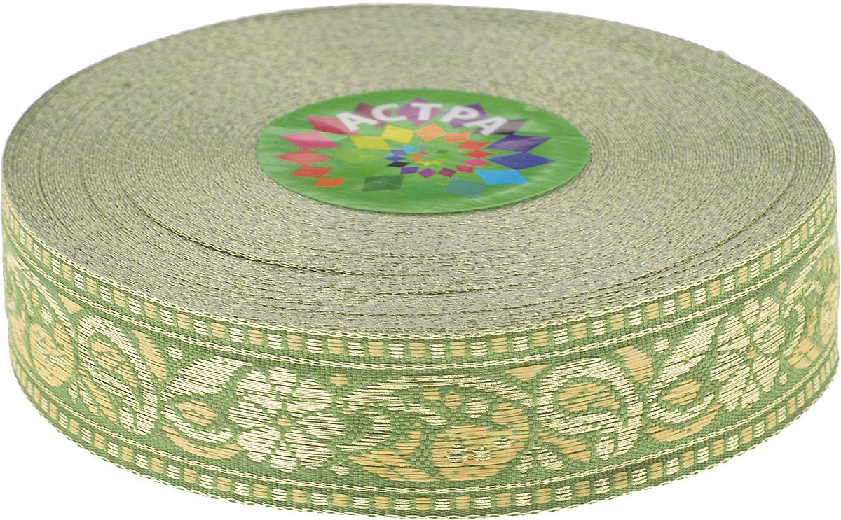 Тесьма декоративная Астра, цвет: зеленый (А26), ширина 2,5 см, длина 16,4 м. 77033267703326_А26Декоративная тесьма Астра выполнена из текстиля и оформлена оригинальным орнаментом. Такая тесьма идеально подойдет для оформления различных творческих работ таких, как скрапбукинг, аппликация, декор коробок и открыток и многое другое. Тесьма наивысшего качества и практична в использовании. Она станет незаменимым элементом в создании рукотворного шедевра. Ширина: 2,5 см. Длина: 16,4 м.