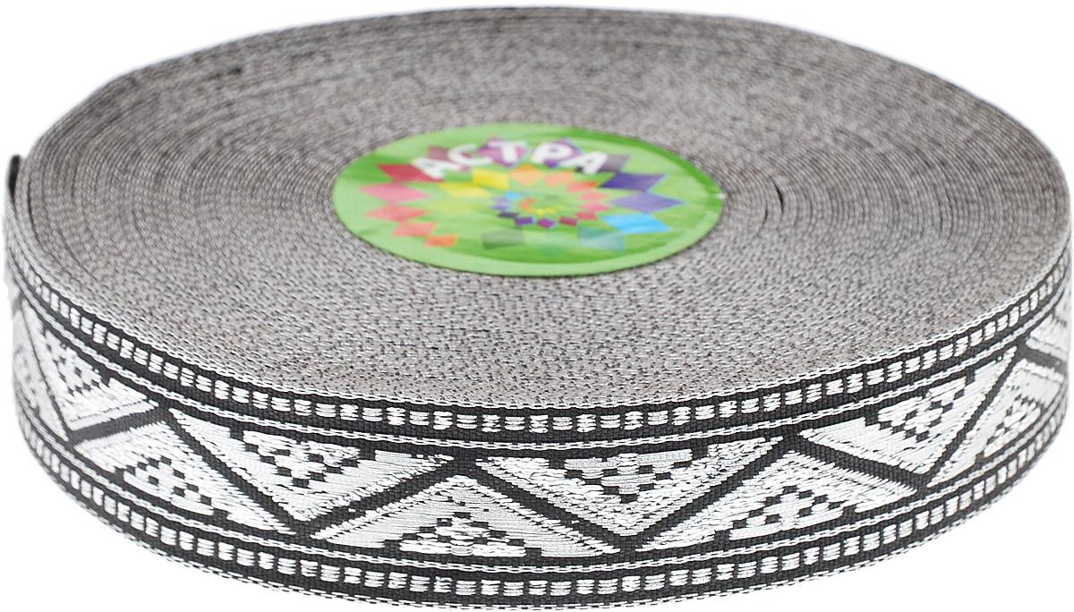 Тесьма декоративная Астра, цвет: черный, ширина 2 см, длина 16,4 м. 77033777703377Декоративная тесьма Астра выполнена из текстиля и оформлена оригинальным орнаментом. Такая тесьма идеально подойдет для оформления различных творческих работ таких, как скрапбукинг, аппликация, декор коробок и открыток и многое другое. Тесьма наивысшего качества и практична в использовании. Она станет незаменимым элементом в создании рукотворного шедевра. Ширина: 2 см. Длина: 16,4 м.