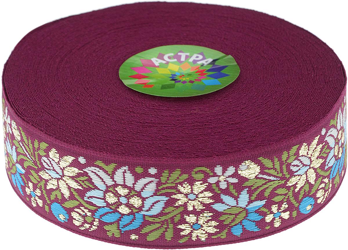 Тесьма декоративная Астра, цвет: бордовый (27), ширина 3 см, длина 9 м7703457_27Декоративная тесьма Астра выполнена из жаккарда и оформлена цветочным орнаментом. Такая тесьма идеально подойдет для украшения декоративных и одежных тканей, а также оформления различных творческих работ таких, как скрапбукинг, аппликация, декор коробок и открыток. Тесьма наивысшего качества и практична в использовании. Она станет незаменимом элементов в создании рукотворного шедевра.