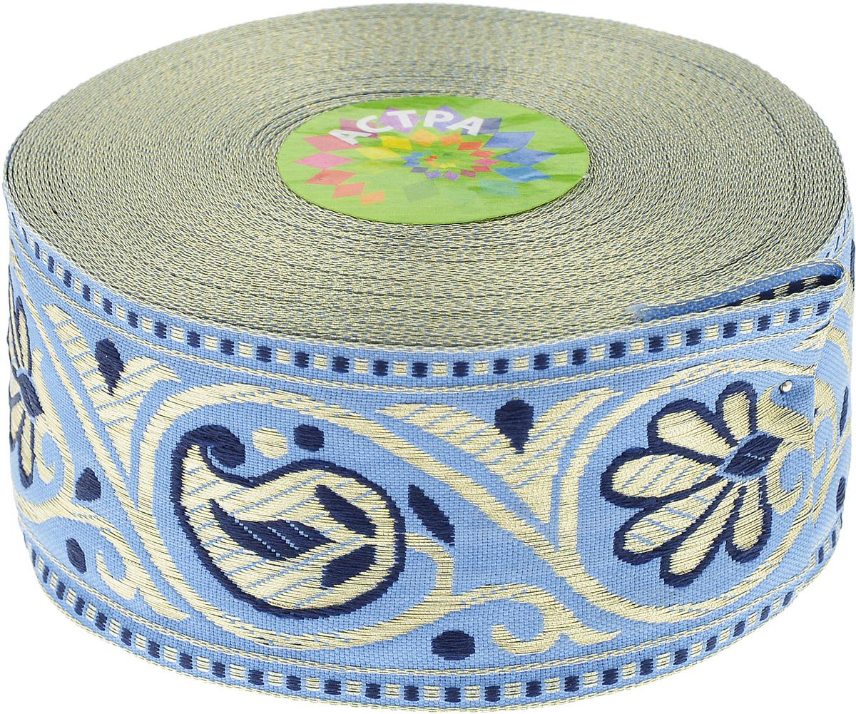 Тесьма декоративная Астра, цвет: темно-голубой, ширина 4,5 см, длина 16,4 м. 77034207703420Декоративная тесьма Астра выполнена из текстиля и оформлена оригинальным орнаментом. Такая тесьма идеально подойдет для оформления различных творческих работ таких, как скрапбукинг, аппликация, декор коробок и открыток и многое другое. Тесьма наивысшего качества и практична в использовании. Она станет незаменимым элементом в создании рукотворного шедевра. Ширина: 4,5 см. Длина: 16,4 м.