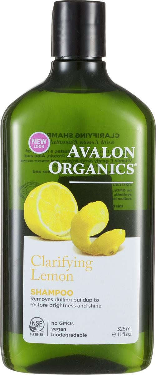 Avalon Organics Шампунь для здорового блеска волос Лимон, 325 млAV35105Сертифицированный органический комплекс, насыщая целебной влагой, герметизирует и сглаживает кутикулу, подчеркивая насыщенность цвета окрашенных и естественный цвет и блеск натуральных волос. Смягчает, придает волосам упругость, эластичность и эффективно предотвращает ломкость. Характеристики: Объем: 325 мл. Артикул: AV35105. Производитель: США. Товар сертифицирован.