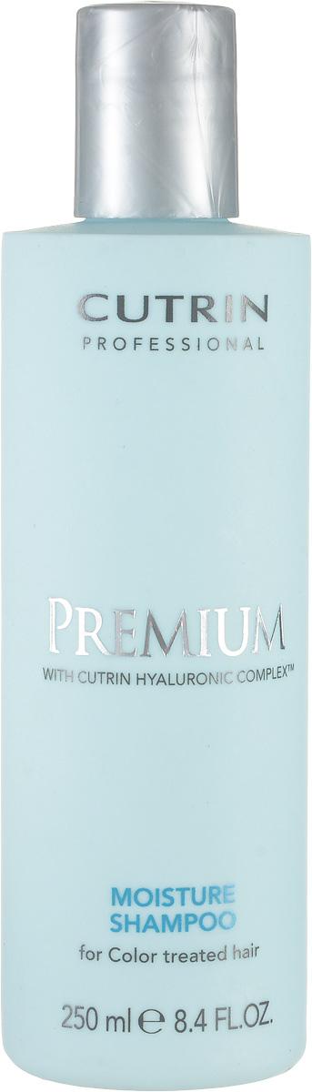 Cutrin Шампунь Премиум-Увлажнение для окрашенных волос Premium Moisture Shampoo, 250 млCUC05-12904Cutrin Premium Moisture Shampoo Шампунь Премиум-Увлажнение для окрашенных волос уникальное средство, основная задача которого высокоэффективное увлажнение локонов. Длительное применение шампуня не несет никаких отрицательных факторов. Специалистам компании удалось избежать последствий частого применения благодаря натуральным компонентам, входящим в состав средства. Добавление в формулу ультрафиолетового защитного комплекса, а также инновационного комплекса, включающего гиалуроновую кислоту, позволяет обеспечить насыщение волос влагой на максимальном уровне. Попадая на кожу головы и отдельные локоны, шампунь быстро охватывает всю поверхность и содействует образованию специальной защитной пленки, которая отвечает за регенерирующие способность волос и восстановление структуры. Кроме того, пленка хорошо сохраняет влагу после мытья и надолго поддерживает ощущение свежести. В состав этого роскошного косметического средства вошли питательные пшеничные протеины, экстракты янтаря,...