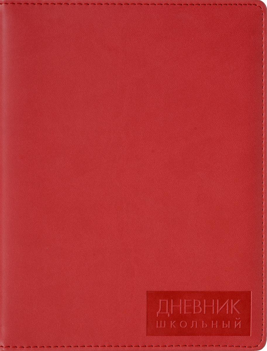 Listoff Дневник школьный цвет красныйДУК164809Школьный дневник Listoff понравится любому школьнику и школьнице. Обложка дневника выполнена из высококачественной искусственной кожи с наполнителем из поролона, что придает ему опрятный и строгий внешний вид. Дневник имеет сшитый внутренний блок, состоящий из 48 листов белой бумаги с линовкой черного цвета. Дневник имеет ляссе. На первой странице дневника находятся права учащегося и телефоны первой необходимости. Вторая страница дневника представляет собой анкету для личных данных владельца. На следующих страницах находятся список преподавателей, список одноклассников, расписание уроков по четвертям, дополнительные занятия и кружки, успехи ученика и благодарности ученику. На последних страницах дневника располагаются итоги четвертей, сведения об успеваемости, карточка здоровья ученика, задания на лето и справочный материал по различным предметам. Дневник - это первый ежедневник вашего ребенка. Он поможет ему не забыть свои задания, а вы всегда сможете проконтролировать его...